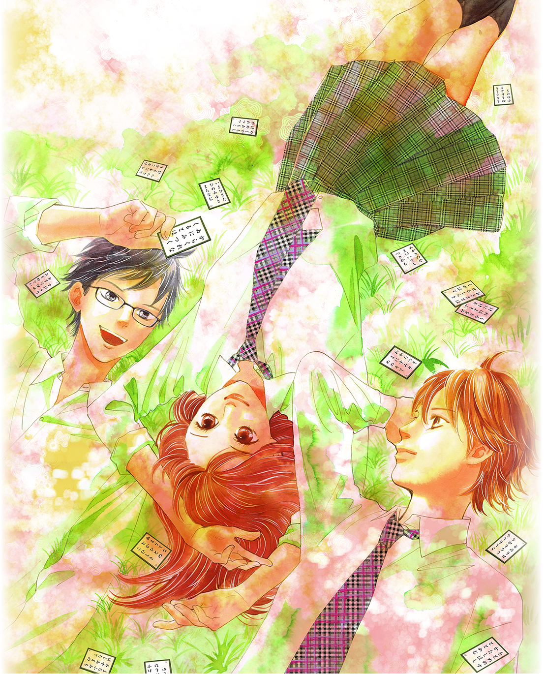 http://be-love.jp/content/files/chihaya/images/main.png